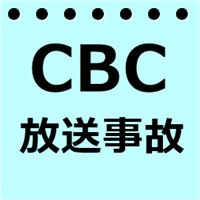 CBCテレビで放送事故!キューピ...