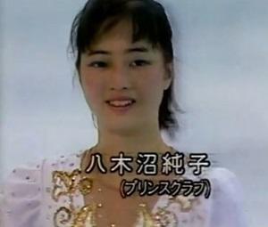 八木沼純子はいつ旦那と結婚したの?子供はまだだけど、家柄と先祖が本当にすごい!