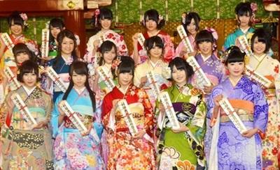成人式 髪型 成人式 髪型 芸能人 : 成人式2014 AKB48やジャニーズ他 ...