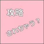 失恋ショコラティエ☆石原さとみの声が違う!太ももと妄想で視聴者が攻略されるw